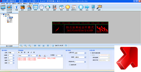 卡乐--X Show图文编辑软件(图2)